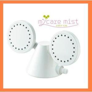 ノーリツ マイケアミスト 取り替え用シャワーヘッド FM-1 NORITZ 自宅でかんたんミストサウナ|kitchenoutlet