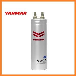 ヤンマー 浄水器カートリッジ YWC75 浄水器YWP70N用カートリッジ (YWC72 YWC73の後継品番)