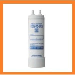 タカラスタンダード 浄水器カートリッジ KM5061TTK用 TJS-TC-U15 クリンスイ UZC2000Tの後継品 UZC2000HG性能同等品