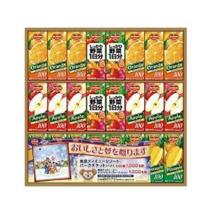 手土産にも 限定特価品 デルモンテ 果汁・野菜飲料ギフトセット 果汁ジュース 野菜ジュースセット 紙パック HPG-30 ポイント支払OK kitchenoutlet