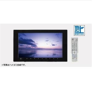パナソニック 地デジバステレビ GK9HX1600 16V型 オフローラ Panasonic 浴室テレビ FZ kitchenoutlet