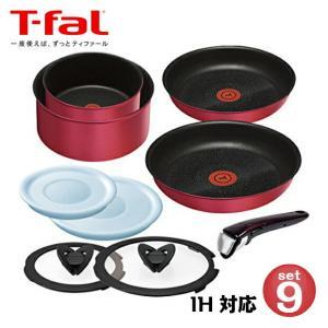 フライパン t-falT-fal(ティファール) インジニオネオ IHルビーエクセレンスセット9 L...