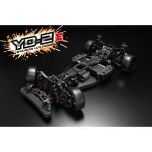 ヨコモ RWD ドリフトカー YD-2 E 品番DP-YD2E|kite