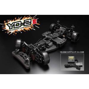 ヨコモ RWDドリフトカー YD-2 E YG-302ジャイロ付キット 品番DP-YD2EG|kite