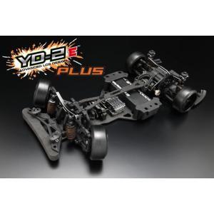 ヨコモ RWDドリフトカー YD-2E プラス 品番DP-YD2EPLS|kite