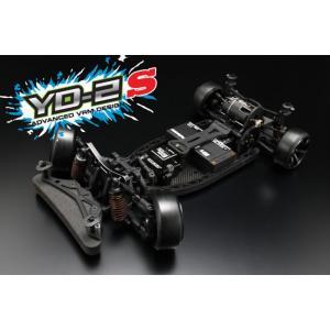 ヨコモ YD-2S PLUS RWDドリフト 組立シャーシキット 品番DP-YD2S-PL|kite