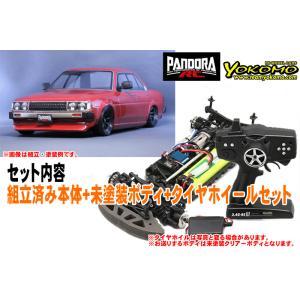 送料無料 ヨコモ 組立済ドリフトレーサーセット+パンドラRC Toyota カローラ KE70 #PAB-2127|kite