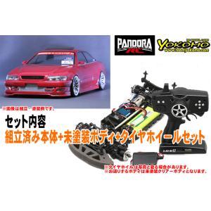 送料無料 ヨコモ 組立済ドリフトレーサーセット+パンドラRC Toyota チェイサー JZX100 TOURER-V #PAB-2128|kite