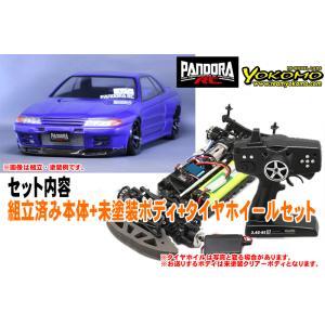 送料無料 ヨコモ 組立済ドリフトレーサーセット+パンドラRC NISSAN スカイライン BNR32 GT-R #PAB-2129|kite