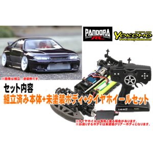 送料無料 ヨコモ 組立済ドリフトレーサーセット+パンドラRC NISSAN スカイライン BCNR33 GT-R #PAB-2130|kite