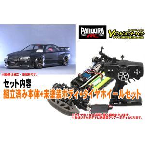 送料無料 ヨコモ 組立済ドリフトレーサーセット+パンドラRC NISSAN スカイライン BNR34 GT-R #PAB-2131|kite