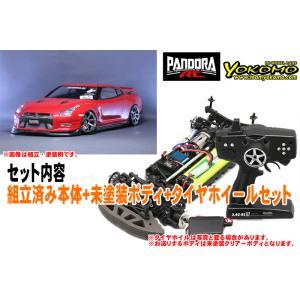 送料無料 ヨコモ 組立済ドリフトレーサーセット+パンドラRC NISSAN GT-R R35 #PAB-2132|kite