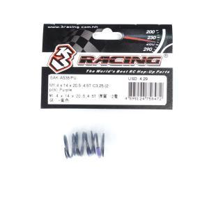 送料無料 3レーシング M1.4x14x20.5-4.5Tスプリング(2個入り)-パープル SAK-A538/PU|kite