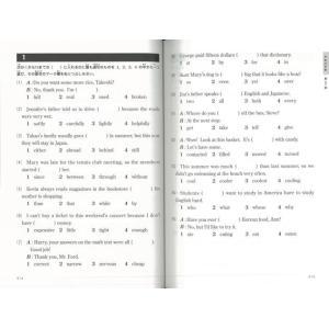 英検3級過去問題集 新試験対応 CD2枚つき他/バーゲンブック|kitibousyouji|04