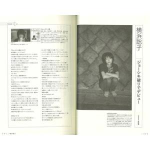映画監督への道/バーゲンブック kitibousyouji 04
