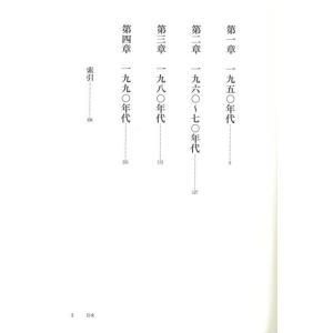 双葉十三郎ぼくの採点表The Best/バーゲンブック|kitibousyouji|03