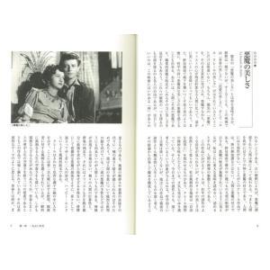 双葉十三郎ぼくの採点表The Best/バーゲンブック|kitibousyouji|04