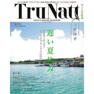 TruNatt vol.1/バーゲンブック