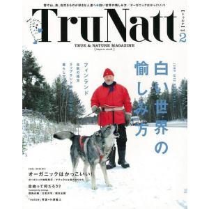 TruNatt vol.2/バーゲンブック