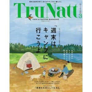 TruNatt vol.3/バーゲンブック