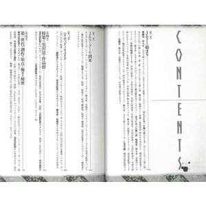 Jホラー、怖さの秘密/クーポンあり/バーゲンブック/3240円以上購入送料無|kitibousyouji|03
