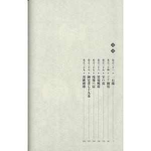 子連れ狼 愛蔵版 5/バーゲンブック/3240円以上購入送料無|kitibousyouji|03