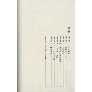 子連れ狼 愛蔵版 9/バーゲンブック/3240円以上購入送料無|kitibousyouji|03