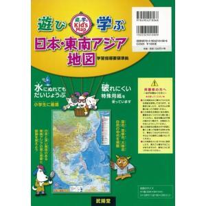 遊び・学ぶ日本・東南アジア地図/バーゲンブック|kitibousyouji|02