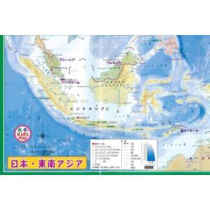 遊び・学ぶ日本・東南アジア地図/バーゲンブック|kitibousyouji|03