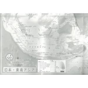 遊び・学ぶ日本・東南アジア地図/バーゲンブック|kitibousyouji|04