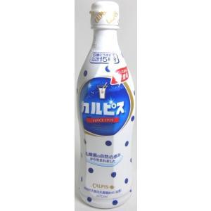 カルピス カルピス ピースボトル 470ml  生乳と乳酸菌...