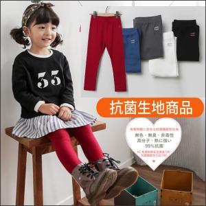 【Last One Sale】【15-5-g】【抗菌素材】【ジュニア】抗菌デイジーレギンス【ジュニア...