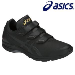 アシックス トレーニングシューズ ゴールドステージス ピードアクセル TR ブラック×ブラック 1121A007|kitospo