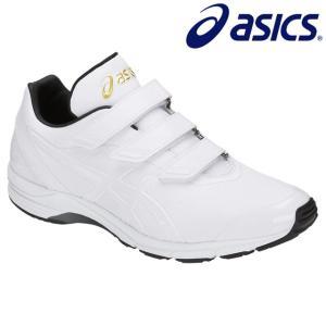 アシックス トレーニングシューズ ゴールドステージス ピードアクセル TR ホワイト×ホワイト 1121A007|kitospo