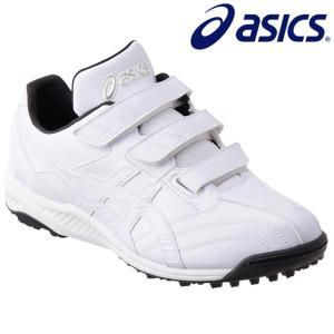 アシックス トレーニングシューズ ネオリバイブ TR2 ホワイト×ホワイト 1123A015 kitospo