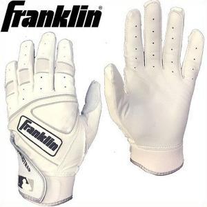 (送料無料)(即日発送)フランクリン バッティング用手袋 パワーストラップ ホワイト×ホワイト 両手売り 20460|kitospo