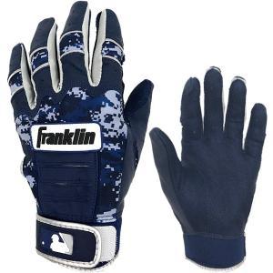 (送料無料)(即日発送)フランクリン バッティング用手袋 CFX PRO 両手売り 20596|kitospo