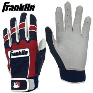 (送料無料)(即日発送)フランクリン バッティング用手袋 CFX PRO ネイビー/レッド WBCモデル 限定品 両手売り 20643|kitospo