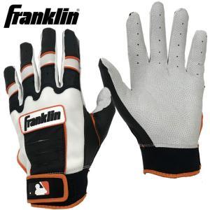 (送料無料)(即日発送)フランクリン バッティング用手袋 CFX PRO ブラック/オレンジ WBCモデル 限定品 両手売り 20644|kitospo