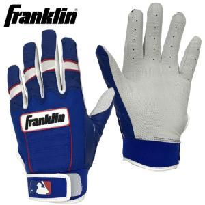 (送料無料)(即日発送)フランクリン バッティング用手袋 CFX PRO ブルー/レッド WBCモデル 限定品 両手売り 20646|kitospo
