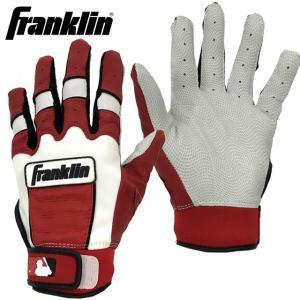 (送料無料)(即日発送)フランクリン バッティング用手袋 CFX PRO レッド/ホワイト WBCモデル 限定品 両手売り 20647|kitospo