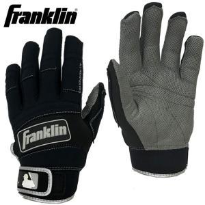 (送料無料)(即日発送)フランクリン バッティング用手袋 ALL-WEATHER PRO 限定品 両手売り 20751|kitospo