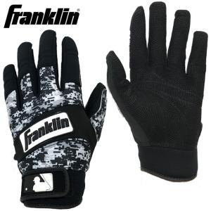 (送料無料)(即日発送)フランクリン バッティング用手袋 ALL-WEATHER PRO 限定品 両手売り 20754|kitospo