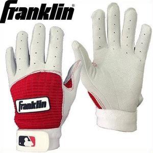 (送料無料)(即日発送)フランクリン バッティング用手袋 プロ クラシック ホワイト×レッド 両手売り 20970|kitospo