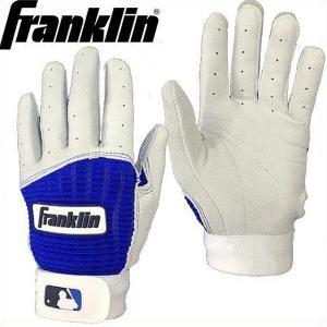 (送料無料)(即日発送)フランクリン バッティング用手袋 プロ クラシック ホワイト×ロイヤル 両手売り 20971|kitospo