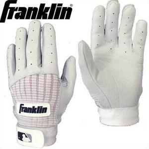 (送料無料)(即日発送)フランクリン バッティング用手袋 プロ クラシック ホワイト×ホワイト 両手売り 20972|kitospo