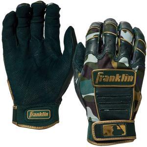 (送料無料)(即日発送)フランクリン バッティング用手袋 CFX PRO CUSTOM グリーン 限定モデル 両手売り 21661|kitospo