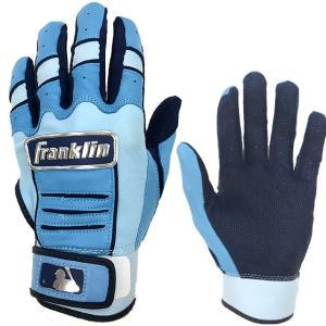 (送料無料)(即日発送)フランクリン バッティング用手袋 CFX PRO サックス 限定モデル 両手売り 21671|kitospo