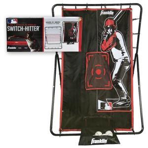 (即日発送)フランクリン スイッチ ヒッター MLB 2イン1 SWITCH-HITTER 小学生向け 24803|kitospo