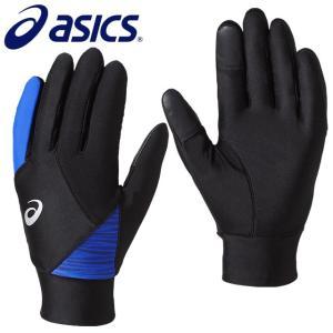 (即日発送)アシックス ウォームアップ用手袋 ブラックロイヤル 両手売り 限定品 タッチパネル対応 3121A015|kitospo